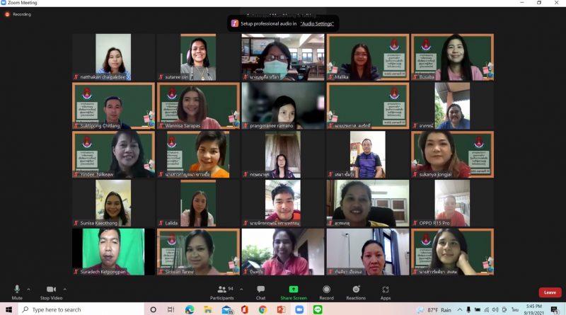 """กิจกรรมแลกเปลี่ยนเรียนรู้และนำเสนอผลงาน """"นวัตกรรมครูเพื่อพัฒนาการเรียนรู้ สู่คุณภาพผู้เรียน"""" รูปแบบออนไลน์"""