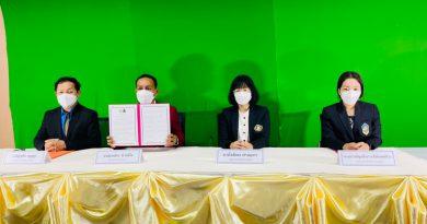 โรงเรียนห้วยยอดร่วมลงนามบันทึกข้อตกลงความร่วมมือทางวิชาการกับมหาวิทยาลัยสงขลานครินทร์ วิทยาเขตสุราษฎร์ธานี